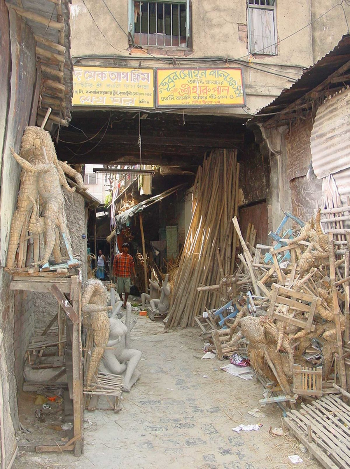 REDEVELOPING KOLKATA CRAFTSMEN SETTLEMENT
